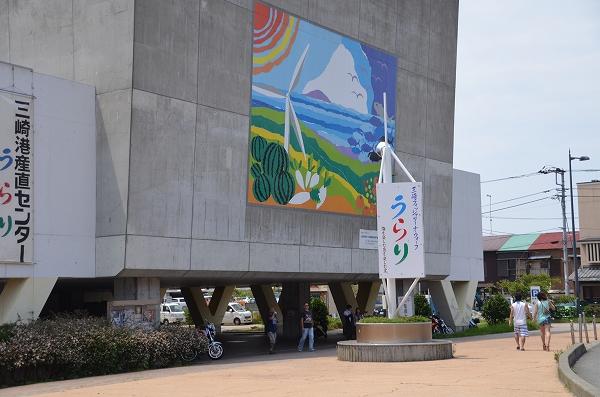 130804_三浦半島 (6)