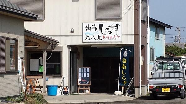 20150322_142429.jpg