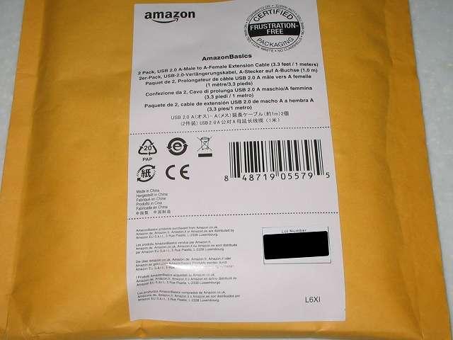 Xbox 360 コントローラー(ホワイト) 用 Amazonベーシック USB 2.0 延長ケーブル 1.0m (タイプAオス - タイプAメス) パッケージラベル面