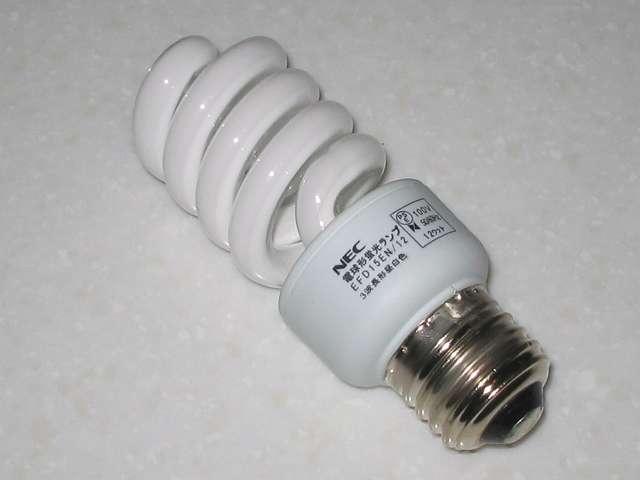 NEC 電球形蛍光ランプ D形 コスモボール 昼白色 60W相当タイプ 口金E26 EFD15EN/12-C5 開封
