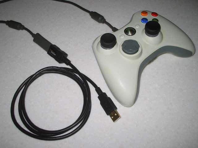 Amazonベーシック USB 2.0 延長ケーブル 1.0m (タイプAオス - タイプAメス) に Xbox 360 コントローラー(ホワイト) の USB ケーブルを接続