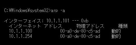 garproxy23.png