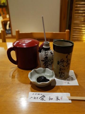 aichikamonana02.jpg