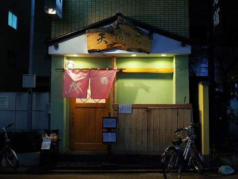 coursetenfuku22.jpg
