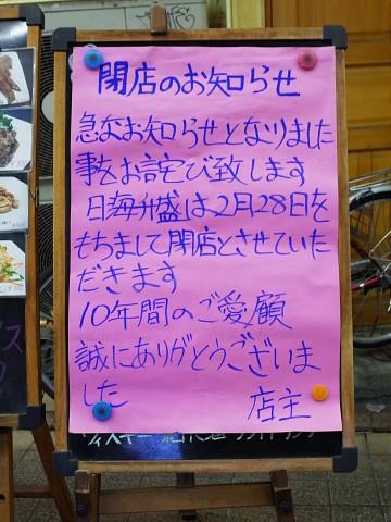 coursetenfuku24.jpg