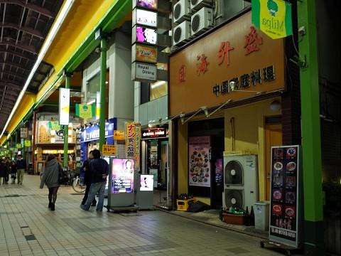 coursetenfuku25.jpg