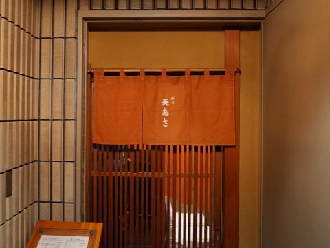 fuyuteishoku04.jpg