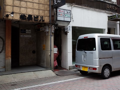 fuyuteishoku19.jpg