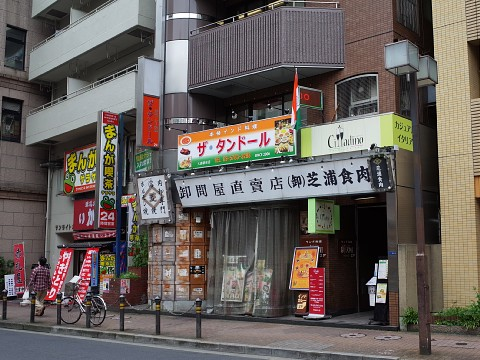 hakodateuminyobo18.jpg