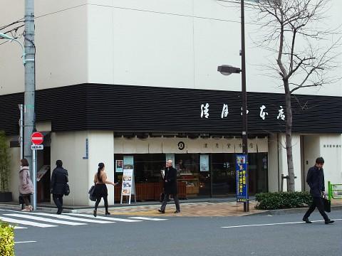 hamakamoudon04.jpg