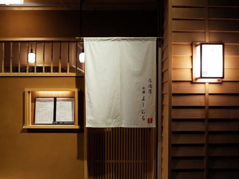 haruyoshimura02.jpg