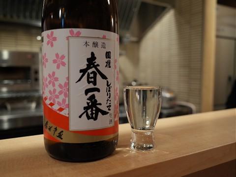 haruyoshimura10.jpg