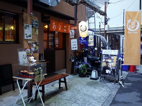 hiraifutae02.jpg