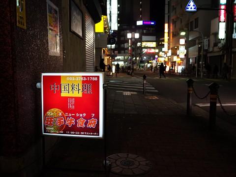 hisuiwanzu01.jpg