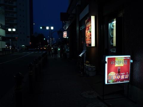 hisuiwanzu10.jpg