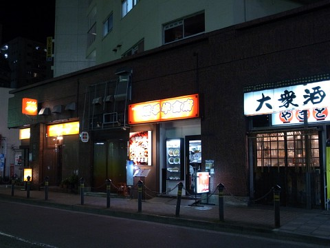 hisuiwanzu12.jpg