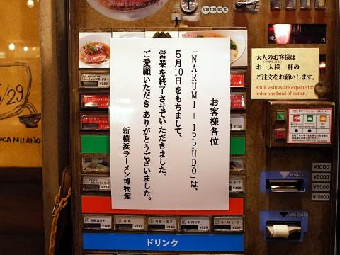 izakayaryoji13.jpg