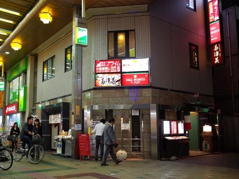 katsutatsumi12.jpg