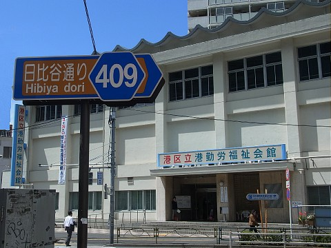 kimurayaburg01.jpg