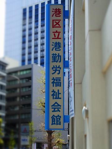 kimurayaburg02.jpg