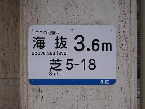 kimurayaburg19.jpg