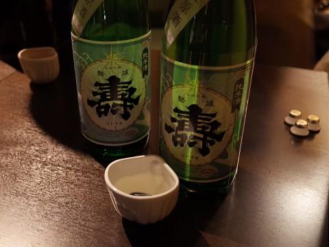 kitanohanatsuki19.jpg