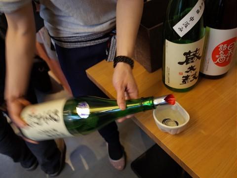 kitanohanatsuki28.jpg