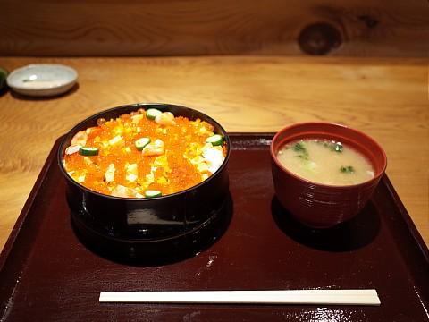 kiyochirasi11.jpg