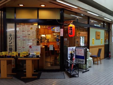 maguroya04.jpg