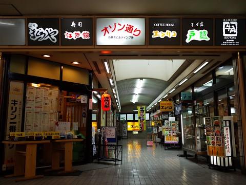 maguroya14.jpg
