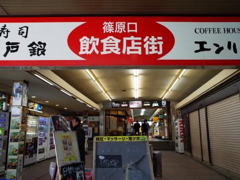 maguroya19.jpg