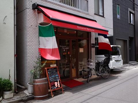 maruyakuniku02.jpg