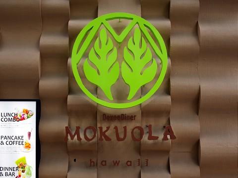 mokuola03.jpg