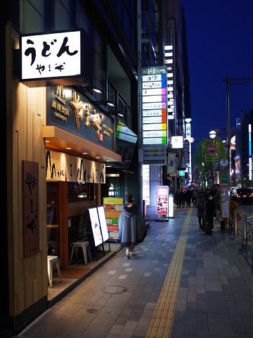 nabeyakiyamahan02.jpg