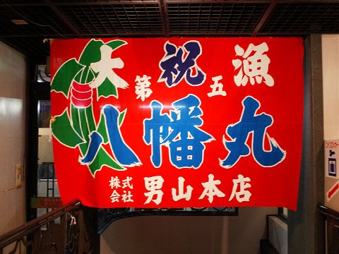 narumi16.jpg