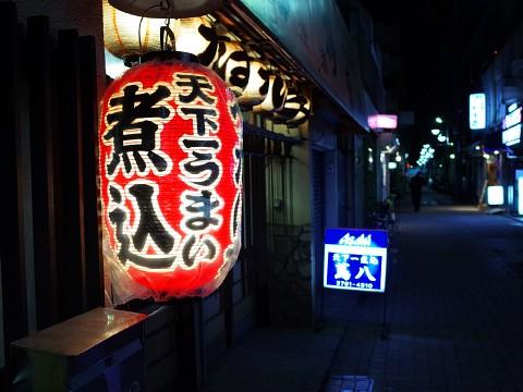 nikomidofuhachi02.jpg