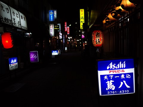 nikomidofuhachi14.jpg