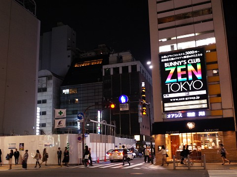 niyoshishumai01.jpg