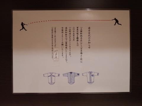 niyoshishumai03.jpg