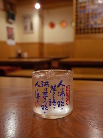 okinapotengen05.jpg