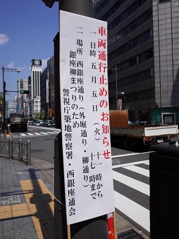 openyakichi18.jpg