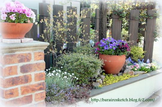 オープン花壇4月