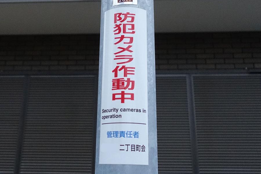 asahamechasamukuyuuatui4.jpg
