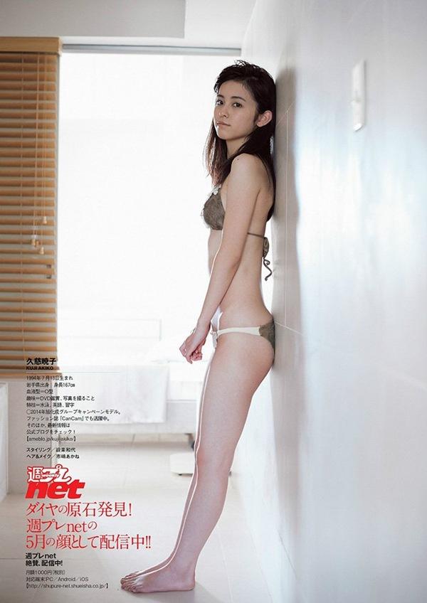 【久慈暁子】天然美少女のビキニ水着の美乳おっぱい