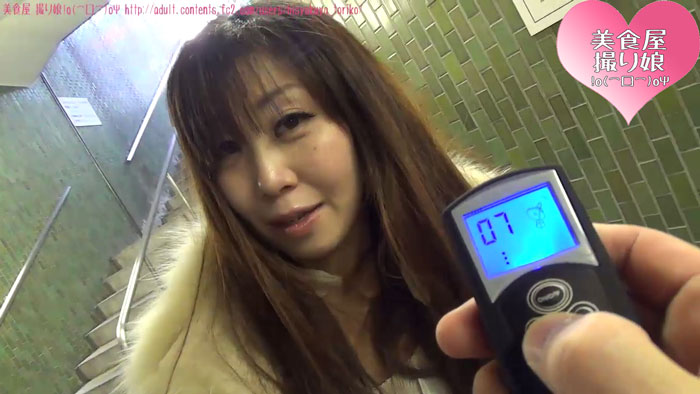 みちこちゃん4-10