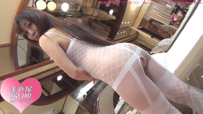 みちこちゃん5-6