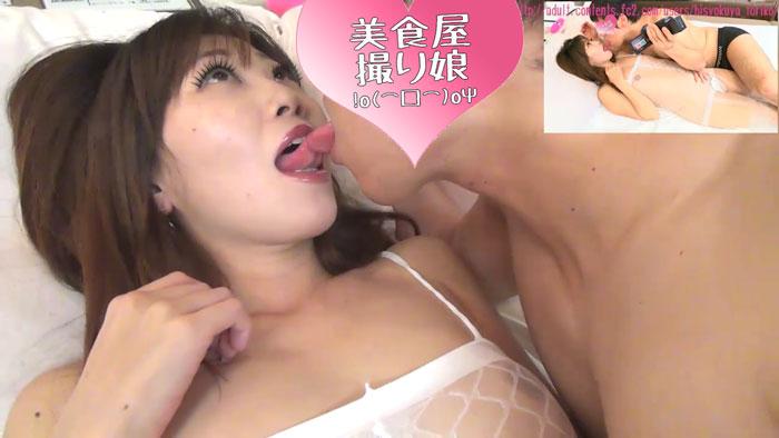 みちこちゃん5-8
