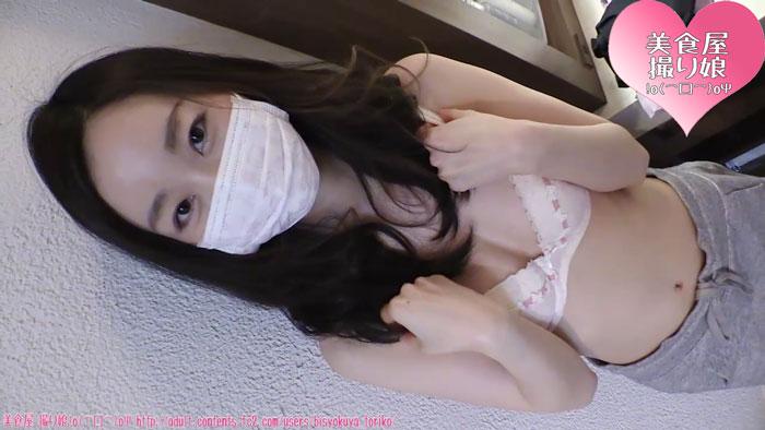 みゆちゃん1-15