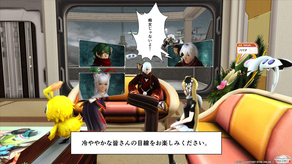 pso20141228_001215_017.png