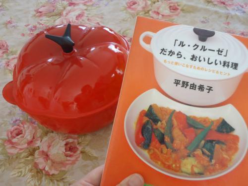 akai-tomato-no-onabe1.jpg